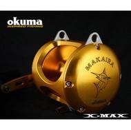 ~排汗王~X-MAX~OKUMA-MAK AIRA 麥坎納MK80WII 頂級 推桿鼓式捲線器~海釣~磯釣~釣魚