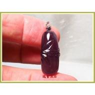 優質 紫玉髓(A貨)遼寧紫玉 吊墬(節節高升)  【H4055】