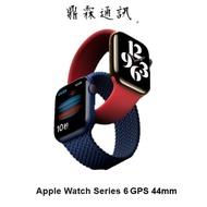 現貨 Apple Watch 6 GPS 智慧手錶 44mm 鋁金屬錶殼 蘋果手錶