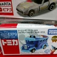 TOMICA 合金車 迪士尼 魔法米奇 D23 全新