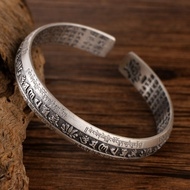 Pure 999 Silver Bangle Vintage Thai Silver Buddhist Heart Sutra Six-Word Mantra Bangle Lucky Silver Bangle