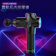 30段   K7 30段 筋膜按摩槍 按摩槍 筋膜槍 按摩 筋膜 按摩器