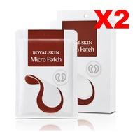 ROYAL SKIN - ROYAL SKIN微針眼膜Micro Patch 一盒4對(共8片) [ 2盒 ]