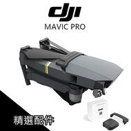 DJI MAVIC PRO 御 束槳器 矽膠 防脫卡 固定螺旋槳 PGYTECH PGY 浦公英 鉑金版【PRO011】