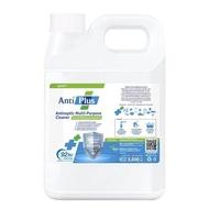 5000 ML ผลิตภัณฑ์ทำความสะอาดเชื้อโรคอเนกประสงค์ AntiPlus มี 3 ขนาด ปลอดภัยต่อผิว กลิ่นหอมสดชื่น