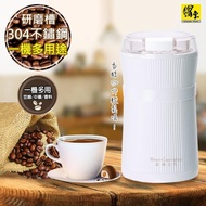 【CookPower 鍋寶】電動咖啡豆磨豆機/研磨機 AC-500-D(豆類/中藥/香料)