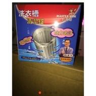 妙煮婦洗衣槽超濃縮清潔錠35g*6顆