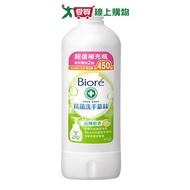 蜜妮Biore抗菌洗手慕絲-補充瓶沁檸橙香450ml