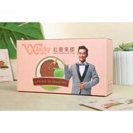 Jacky Wu Red Quinoa Pectin