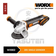 WORX WX802 20V 2.0Ah Max Lithium-Ion Cordless Angle Grinder with Power Share Battery Technology (DIY Power Tools - Orange Series Slim and Portable Grinder with 1 Year Warranty)