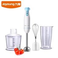 Joyoung 九陽 魔廚Baby料理棒 JYL-FM901