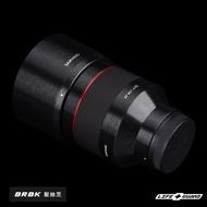 【LIFE+GUARD】 SAMYANG AF 85mm F1.4 FE (Sony E-mount) 鏡頭 貼膜 包膜