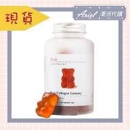 瑞瑞代購 澳洲 澳洲 Unichi 膠原蛋白 軟糖 小熊軟糖 60粒