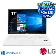 LG Gram 17 極緻輕薄筆電 白色 【17Z90N-V.AA56C2】