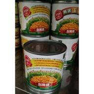 一罐只要19元~ 台鳳牌精選 玉米粒(平口)