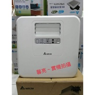 (馨亮)台北可面交台達電 三年保固 豪華300型 暖風機  DC馬達 感應啟動 線控型 遙控型 110v 220v