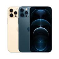 【APP限定】Apple iPhone 12 Pro 256G 5G手機 太平洋藍色