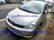 便宜優質的7人座車款2005年TOYOTA WISH 最頂級 可全額貸