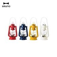 【現貨免運】BRUNO BOL001 LED 露營燈 燈籠 中型 復古電池式  照明 燈具 手提燈 吊掛燈 戶外燈
