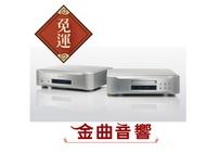 【金曲音響】ESOTERIC P-02X SACD / CD Transport 純轉盤