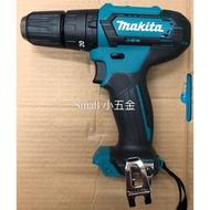 Small 小五金 Makita 牧田 HP333 HP333D HP333DZ 充電式震動電鑽 (單機)
