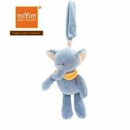 美國【miYim】有機棉推車娃娃(芬恩大象) _好窩生活節