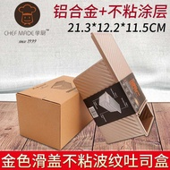 (PRE25) PREORDER CHEFMADE ALUMINIUM ALLOY NON-STICK CORRUGATED LOAF PAN WITH SLIDING COVER