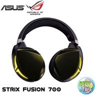 [公司貨] 華碩 ASUS ROG STRIX FUSION 700 電競耳機