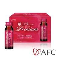 AFC美研拉提premium膠原蛋白飲10瓶*50毫升~優惠價1780元贈Q10+C1000發泡錠15錠