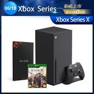 【Microsoft 微軟】★預購 6/24上市★Xbox Series X 1TB遊戲主機+ 緋紅結繫 限量同捆組