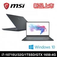msi 微星Prestige 15 A10SC-022TW 15吋筆電藍(i7-10710U/1T/GTX1650送好禮