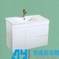 高級浴室櫃 浴櫃 寬度 80cm 升級304不鏽鋼絞鍊 9100 80