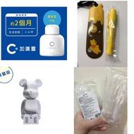 日本大幸 Cleverin C 加護靈 胖胖瓶 筆型 裸裝筆型[FIFI SHOP]