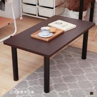 【kihome 奇町美居】日式黑覺茶几桌