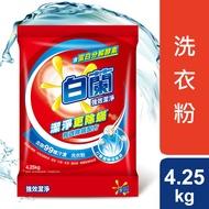 白蘭強效除螨過敏洗衣粉4X4.25kg-箱購