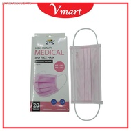 hor sell  KBM Medical Mask / Disposable Face Mask / 3 Layers / 3Ply Penutup Muka / Pink / White / Blue