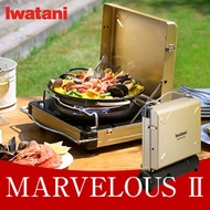 [Iwatani] Double Windshield Burner CB-MVS-2 / Marvelas 2 / Made in Japan / Japanese fastball / Iwatani / Free Shipping