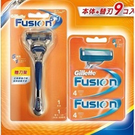 Gillette Fusion 吉列鋒隱手動刮鬍刀 刀架 刀片 吉列刮鬍刀 / COSTCO 好市多代購