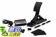 (現貨)  Fanatec CSL Elite Pedals Loadcell Kit _u72
