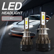 2Pcs H7 DOB LED Headlight Bulb 6000K IP68 Waterproof 9-36V Cooling Fan New