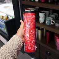 Starbucks Winter Tumbler 16oz