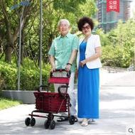 老年代步車購物車老人手推車折疊可推可坐助行器帶座椅四輪買菜車