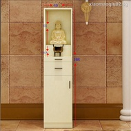 Buddha altar household wealth display cabinet Bodhisattva enshrines Baojia immortal offering table Guan Gong statue standing Buddhist cabinet