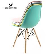 伊姆斯椅子現代簡約懶人家用靠背凳子北歐創意書桌椅簡易塑膠餐椅ATF