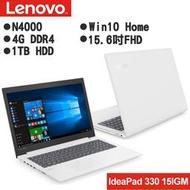 【限量送240G SSD】Lenovo IdeaPad 330 15IGM (N4000/4G/1TB/15.6吋)