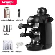 เครื่องชงกาแฟ เครื่องชงกาแฟอัตโนมัติ เครื่องชงกาแฟเอสเพรสโซ การทำโฟมนมแฟนซี เครื่องทำกาแฟขนาดเล็ก ครื่องบดกาแฟ+เมล็ดกาแฟ+ถ้วย