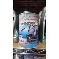 《勁偉》KYMCO 光陽公司貨 豪邁、奔騰四行程專用機油(陶瓷汽缸適用) 0.8L