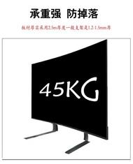 液晶電視機底座腳架座架萬能桌面支架通用32/42/49/50/55/60/70寸  WD初語生活