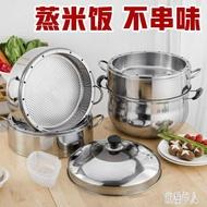 304不銹鋼多層蒸鍋家用蒸飯鍋加厚節能原味蒸鍋無孔蒸籠不串味煮飯鍋 PA934