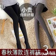 絲襪女春秋款光腿神器薄款連褲襪防勾絲黑色灰色中厚連體襪打底襪